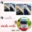 ขาย แอลกลูต้าอาโมนิ L-Gluta Armoni Red Fruit โปรโมชั่น ส่งฟรี EMS thumbnail 16