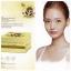 แผ่นเจลมาร์คตา (izzo first Beauty eye patch) thumbnail 5