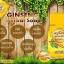 สบู่โสมคุณหญิง (Ginseng Herbal Soap) thumbnail 5