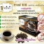 วีวี่ กาแฟลดน้ำหนัก (VIVI Espresso Intenso) thumbnail 1