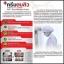 ครีมตบสิว Anti-Acne Massaging Cream By EVE's thumbnail 2