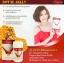 นมผึ้ง Royal Jelly Ausway (แบบซอง) thumbnail 7