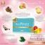 ออร่าไบรท์ ออลิน่า กล่องฟ้า (Aurabright Allina L-Glutathione & Co-Q10) โฉมใหม่ thumbnail 13