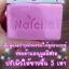 สบู่นัดชาบลูเบอร์รี่ สีม่วง (Natcha Gluta Blueberry White Soap) thumbnail 1