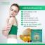 ใหม่ All clear vitamin วิตามินรักษาสิว โปรสุดคุ้ม thumbnail 2