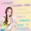 พอกกลูต้า รุ่น limited edition (Loveable Mask) thumbnail 3