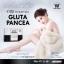 กลูต้าพานาเซีย (Gluta Panacea B&V By Pang) thumbnail 1