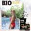 ไบโอ สลิม เบนเน่ (Bio slim Benne) thumbnail 4