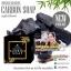 สบู่คาร์บอน สบู่ดำดีท็อกซ์ Carbon Soap by Princess Skin Care thumbnail 2