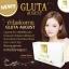 กลูต้าออกัส (Gluta August Acerola Cherry) thumbnail 2