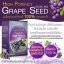 ออสเวย์ เมล็ดองุ่นเข้มข้นสุด (Ausway grape seed 50000 mg) เพื่อผิวขาวใส thumbnail 8