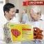 หลินจือมิน ผลิตภัณฑ์เสริมอาหาร (Linhzhimin) thumbnail 1