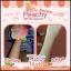 เซรั่มลูกพีชเกาหลี Peachy White Serum thumbnail 12