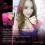 ครีมนวดหน้าอก บิกินิ บูมส์ (Bloom Bikinii Breast Cream) thumbnail 8