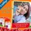 วิตามินซี Acerola Cherry 1000 mg อะเซโรล่า เชอร์รี่ thumbnail 9