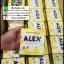 ALEX อเล็กซ์ อาหารเสริมผิวขาวใส รสเลมอน thumbnail 9