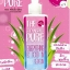 The Cleansing Pure by Baby Sweet thumbnail 7