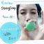 สบู่ชายนิ่ง (Shining Soap) ขาว ใส ไร้สิว thumbnail 8