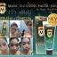 "Magic Cleansing Facial Foam by magic wonderland โฟมล้างหน้า""สาหร่ายชาโคว"" thumbnail 2"