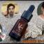 เซรั่ม VitC bio face lotion thumbnail 8