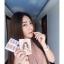 ขาย วิตามินนีออน วิตามินผิวขาว by นีออน ปลีก-ส่ง thumbnail 8