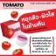 Tomato Anti-acne sleeping mask (มาร์คหน้ามะเขือเทศ) thumbnail 1