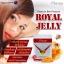 นมผึ้ง Royal Jelly Ausway (แบบซอง) thumbnail 4