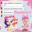 บาร์บี้วิ้ง ดีท็อก Barbieswink D Tox สูตร L7 thumbnail 3
