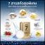 สบู่สกินเซเว่น SKIN 7 SWISS GOLD&DIAMOND BEAUTY SOAP thumbnail 8