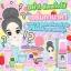 เซรั่มทานาคา บูสเตอร์ ไวท์ เซรั่ม (serum booster tanaka By Sammy Princess) thumbnail 2
