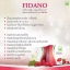 ไฟดาโนะ ผลิตภัณฑ์เสริมอาหารลดน้ำหนัก (FIDANO DETOXIFY Detox) thumbnail 2