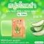 สบู่อโลเวร่า สบู่ว่านหางจระเข้ (AloeVera Soap By sabu) thumbnail 3