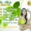 สมุนไพรดีท็อก Six Herbs By MEME thumbnail 3