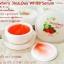 ครีมสตอเบอร์รี่ 3in1 Strawberry 3in1 Day White Serum ขนาด 10 g thumbnail 8