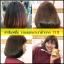 ทรีทเม้นท์คอลลาเจนทองคำ Gold Collagen Hair Wax thumbnail 13