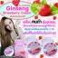 ครีมโสมสตรอเบอรี่ (Ginseng Strawberry Cream by shisuka) thumbnail 2