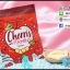 เชอรี่อัดเม็ด เชอรีส วิตามิน Cherris Vitamins By Donna's thumbnail 11