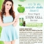 Choo Waii Over Night Stem Cell Serum thumbnail 4