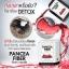 แพนเซีย ไฟเบอร์ PANCEA FIBER ดีท็อกซ์สารพิษ โปรแพ็คคู่ thumbnail 5