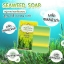 Seaweed Soap สบู่สาหร่ายเกลียวทอง thumbnail 5