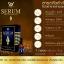 เซรั่มวัน (Serum 1 by Wiwa Skincare Expert) thumbnail 6