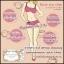 ชากุหลาบสลิม Rose tea slim by เจ้านางเหนือ thumbnail 3