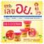 OHO ครีมแก้ด้าน (OHO Soft Cream) thumbnail 7
