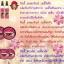ซินดี้ มิราเคิล บอร์ดี้มาส์ก thumbnail 8