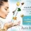 ออร่าไบรท์ ออลิน่า กล่องฟ้า (Aurabright Allina L-Glutathione & Co-Q10) โฉมใหม่ thumbnail 3