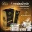 ดาวคอฟฟี่ เพอร์เฟค เชพ รสออริจินอล Dao Coffee Perfect Shape กาแฟลดน้ำหนัก เกรดพรีเมี่ยม thumbnail 1