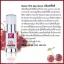 Cherry VitC plus Serum By Pcare Skincare เซรั่มเชอร์รี่ผสมวิตามินซี thumbnail 6