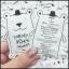 แป้งกันแดดหมีขาว แบบซอง thumbnail 2
