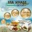 ดีท็อกซ์มะขาม (MA KHAM SUPER DETOX) thumbnail 2