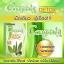 คองกาเซีย ดีท็อกซ์ (Congasia Detox) น้ำหนักลด หน้าใส ลำไส้สะอาด thumbnail 7